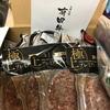 ふるさと納税 宮崎県高鍋町 牛乃屋謹製ハンバーグ 150g×10個+1個付き 合計1.65kg