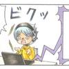 【zoom】オンラインの時代到来