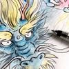 どの家庭にもある色鉛筆やボールペンで龍を描いてみよう!下絵ダウンロードもできます