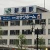 ジャニヲタOLキスマイ新潟2人遠征