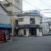 喫茶タカタ  広島市