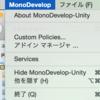 MonoDevelopの設定 (XCodeっぽくする + 日本語入力できるようにする)