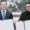 北朝鮮が米朝首脳会談のベースにした2018年9月平壌共同宣言