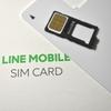 中古スマホでラインモバイル最安値の一番安いデータSIMを使う方法、認証コードの入手方法も解説