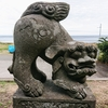 【佐渡市願・石動神社】キュートなオシリの逆さ狛犬さん【集落の氏神さん】