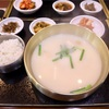 【孔徳】2種類のプゴクッが食べられるお店@진시황북어국/チンシファンプゴグッ