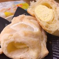 ファミマの冷やして食べるシリーズ!さわやかチーズクリームが絶品です♡