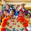 戸塚区しらさぎ会館 たかの台自治会成年部の演芸会で演奏しました。