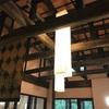 奥三河の宿、清水館に宿泊。東三河モニターツアー その4