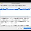 Office 14.4.5 Update - Yosemite Hacks