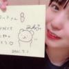 あいこじデイリーまとめ 【長いレッスンの日】 2021年7月2日(金) (小島愛子 STU48 2期研究生)