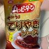 亀田製菓:ハッピーターンやみうまてりやきソース/うす焼グルメわさび山椒