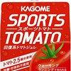 SPORTS TOMATO/カゴメ