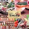 【オススメ5店】明石(兵庫)にある串カツ が人気のお店