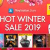 【期間限定】PS Store『HOT WINTER SALE 2019』を開始!セールで最大90%オフ!2月13日まで!