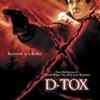 これはただのサイコパスなのか?映画「D-TOX」
