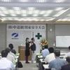 株式会社 中道組さま、関東安全大会での姿勢のお話