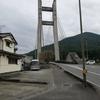 美馬市の観光 岩津橋について(^^ゞ