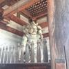 ピューっと京都 その3