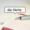 【保存版】ドイツ語 A2必須単語&例文リスト- Nから始まる単語