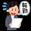 【社説比較】中国共産党100年、雇用シェア