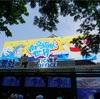 アシカショー  ホッキョクグマにエサやり  初めて南京の水族館に行ってきた!海底世界