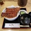 【食べログ3.5以上】豊島区南池袋一丁目でデリバリー可能な飲食店7選