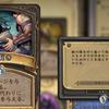 【カード紹介】腹裂きの運用について