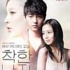 韓国女優ムン・チェウォンさん