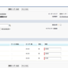 Glovia Order Management (on Salesforce) を使ってみようか (5)