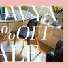 【4/1限定!!】家具通販のLOWYAで全商品が11%OFFになるクーポンを配布!