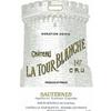 -【Château la Tour Blanche】訪問記---