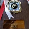 2017/06/18 九州陸釣りグランドチャンピオンシップ(KOG)大分予選