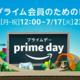 【Amazonプライムデー2018】漫画・アニメ関連のおすすめまとめ!Kindleマンガ50%オフセールなど