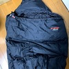 【キャンプギア】山渓×ナンガ:オーロラ600DXオールブラックが届いたので開封してみた