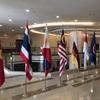 【イラン】ASEANレセプションについて