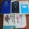 本5冊無料でプレゼント!(2965冊目)
