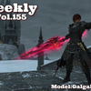 LLPeekly Vol.155 (Free Company Weekly Report)