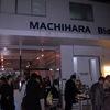 Goodplayer.jp の社名変更記念パーティで犬飼さんに ESWC 日本予選について聞いてみた