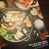 台湾しゃぶしゃぶ食べ放題!モーモーパラダイス