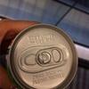 台湾缶ジュースの旅〜仙草蜜