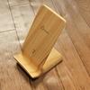 【ワイヤレス充電器】スタンド型・急速充電対応・横置き対応と3拍子揃った木目調充電器【テックウィンドJUPW1102W-A】