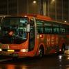 東京-日立線・ミッドナイトひたち(日立電鉄交通サービス・神峰営業所) 2TG-MS06GP
