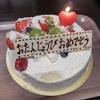 #631 続・夫のお誕生日!!!といろいろ思い出に残った日【日記】