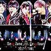 Sexy Zoneのプロフィール&重大発表!!