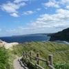 【何かの縁】おしっこを我慢したら、北海道の神威岬で縁に恵まれた話