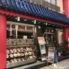 長崎でちゃんぽんを巡る その24 中華料理 王鶴 新地 中華風トルコライス・・・