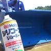 ローダー2号影慶バケット塗ります