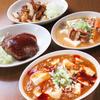 【オススメ5店】吉祥寺・荻窪・三鷹(東京)にある定食が人気のお店