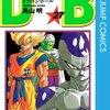 少年ジャンプ歴25年の僕が選ぶおすすめジャンプ漫画!!連載中の作品から黄金期の名作まで厳選紹介